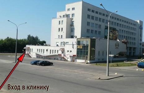 Ветеринарная клиника Ветпрофи
